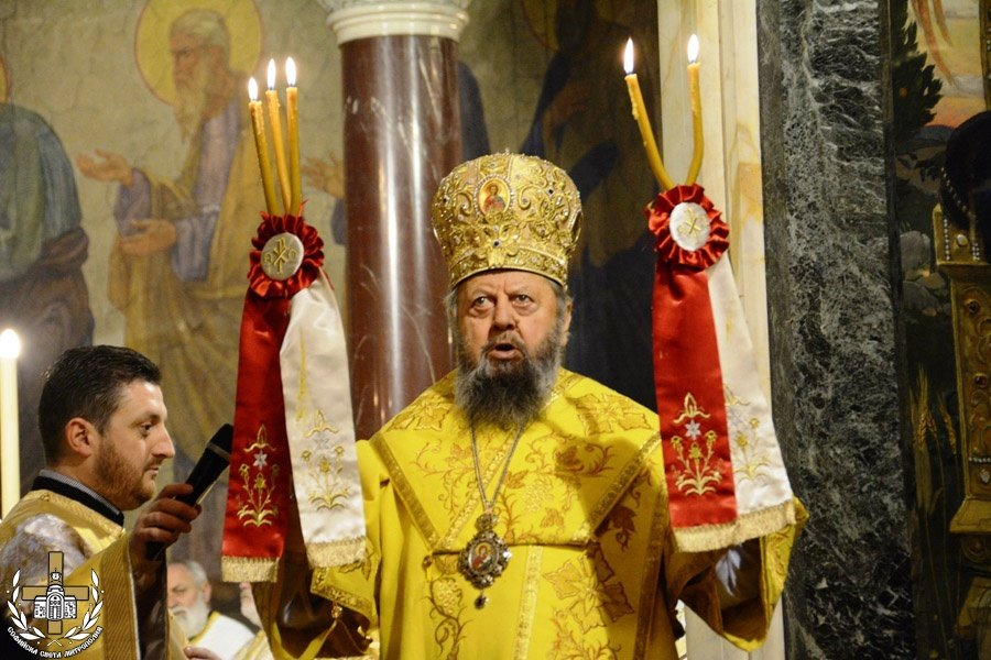 Маркианополски епископ Константин (1981 - +2017г.)