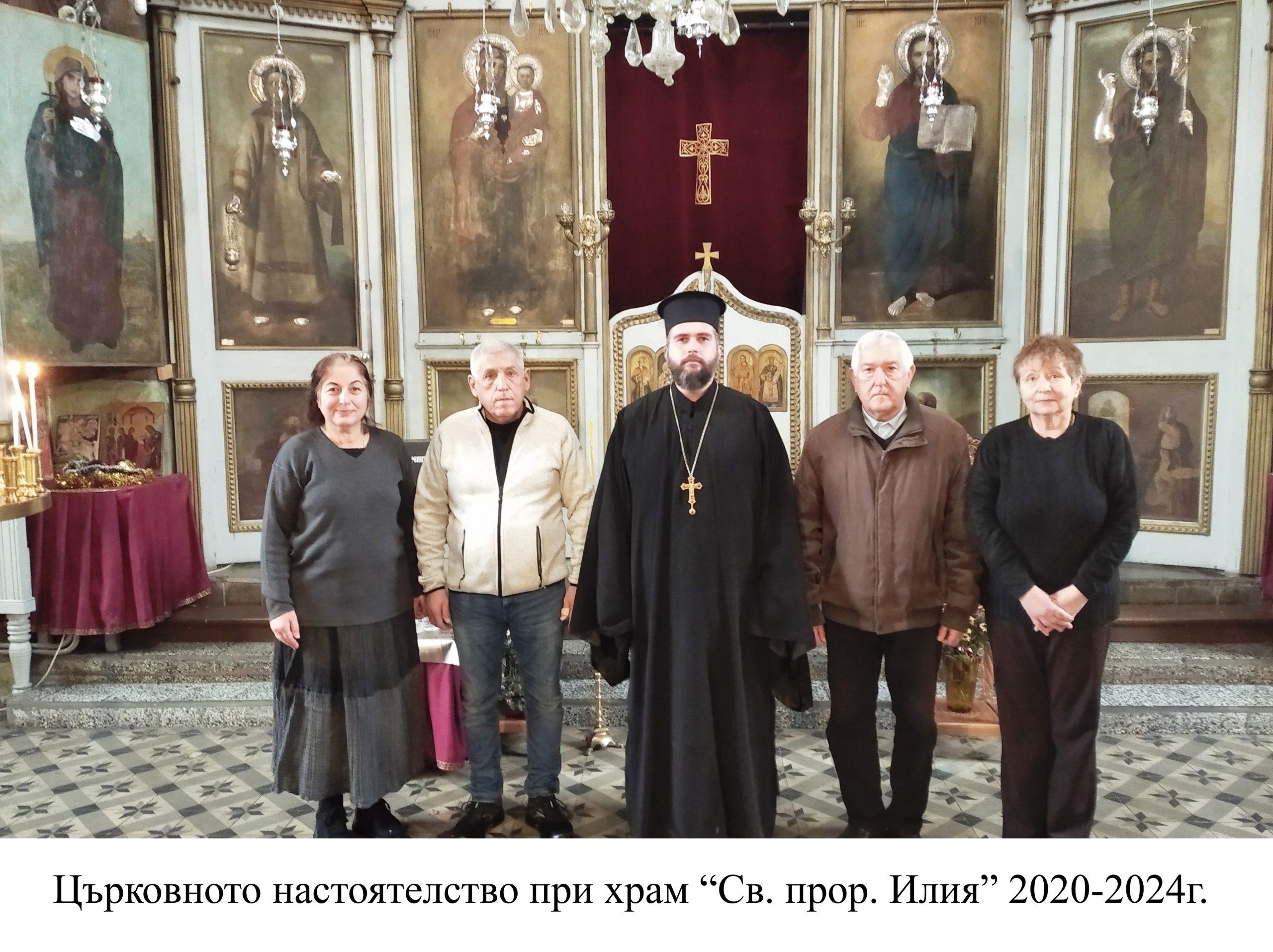 Утвърден бе изборът на новото Църковно настоятелство