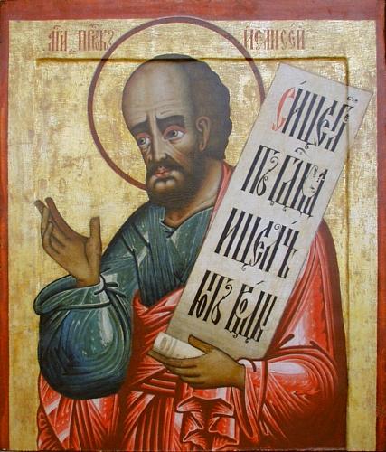 Св. Елисей - Храм Свети пророк Илия празнува втори храмов празник на 14 юни