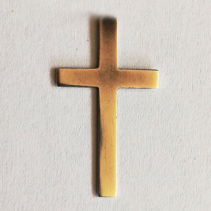 Първото тайнство, което се извършва над човека, който иска да стане член на Църквата Христова, е Кръщението